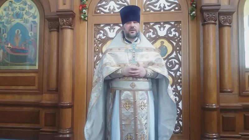 Неделя 7 я по Пасхе святых отцов I Вселенского Собора