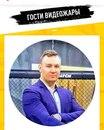 Андрей Чехменок фото #10
