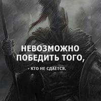 Анкета Alexey Toropov