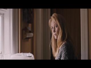 Я тебя помню (2017) / Ég man þig (2017) ужасы