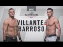 UFC 220 Gian Villante vs. Francimar Barroso
