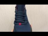 Adidas Originals Crazy 1 ADV Primeknit