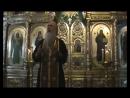 Искушение авторитетом патриарха о Иоанн Гончаров Самара