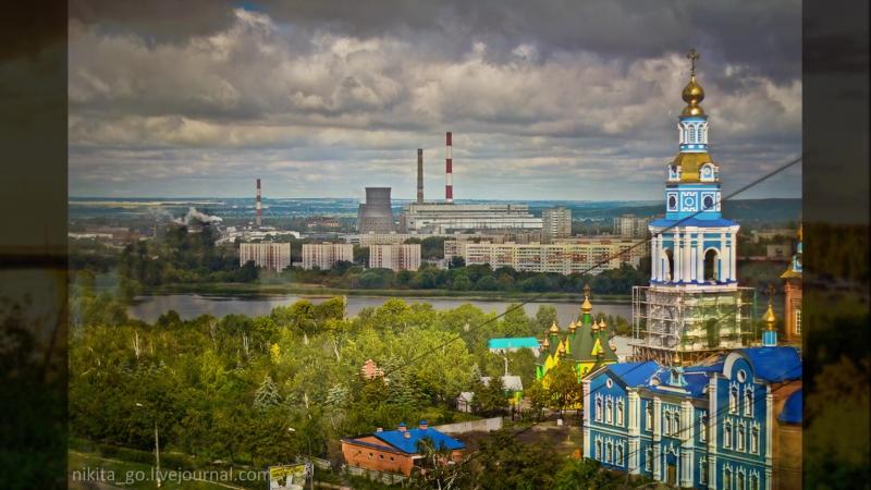 Этот город, гр. Браво. Фотопрезентация - Ульяновск