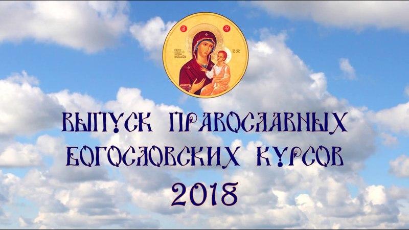 Vypusknoi PBK 2018