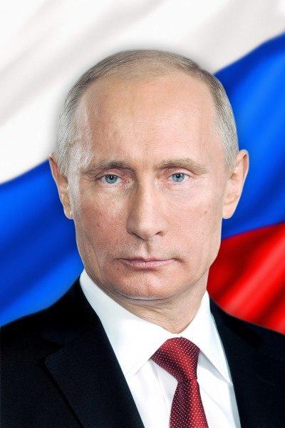 Фотографии Владимира Путина (148 фото) » Триникси