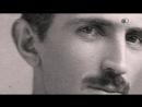 02 Тесла рассекреченные архивы GeneralFilm