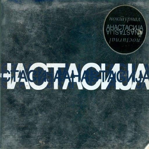ANASTASIA альбом Nocturnal