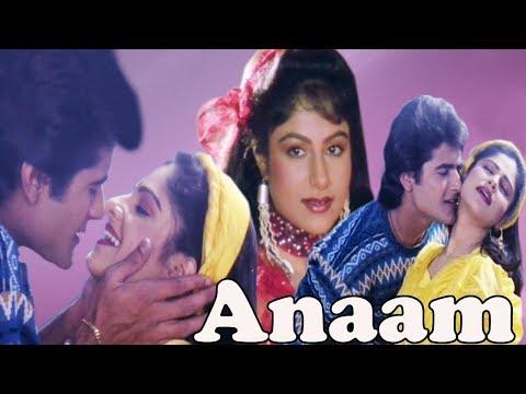 Anaam Full Movie. Armaan Kohli. Ayesha Jhulka . Superhit Hindi Movie HD