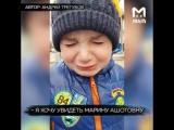 В Краснодаре мальчик не хочет на каникулы из-за учительницы [NR]