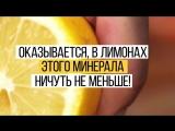 Что Происходит с Нашим Телом, Когда Мы Пьем Воду с Лимоном