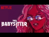 Monster Paws - Starchild (The Babysitter Soundtrack)
