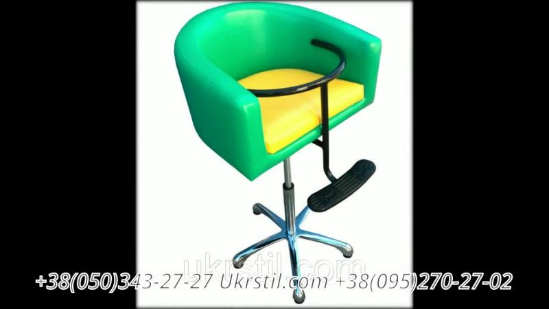 Детское парикмахерское кресло Kinder