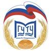 МГУТУ имени К. Г. Разумовского (ПКУ)