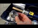 Стержневой паяльник Dytron Polys P-4а 650W PROFFI с насадками 16-63