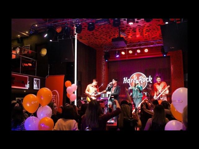 Кавер группа Glance - Hard Rock Cafe Almaty (Алматы 2018)