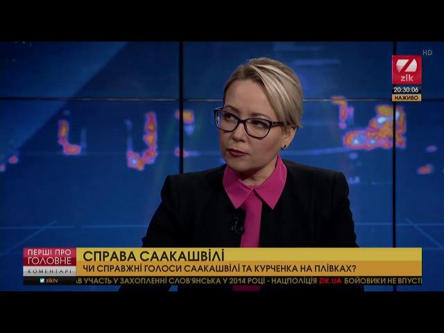 Саакашвілі пригадав, як порошенко думав призначити його чи Сакварелідзе керівником НАБУ <Сакварелидзе>
