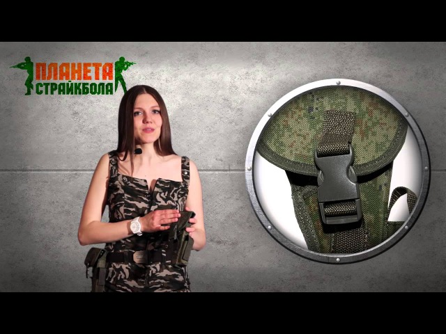 Азимут Кобура поясная для пистолета Тульский Токарев ТТ