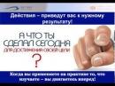 Тренинг для партнеров SWIG Ольга Шантина