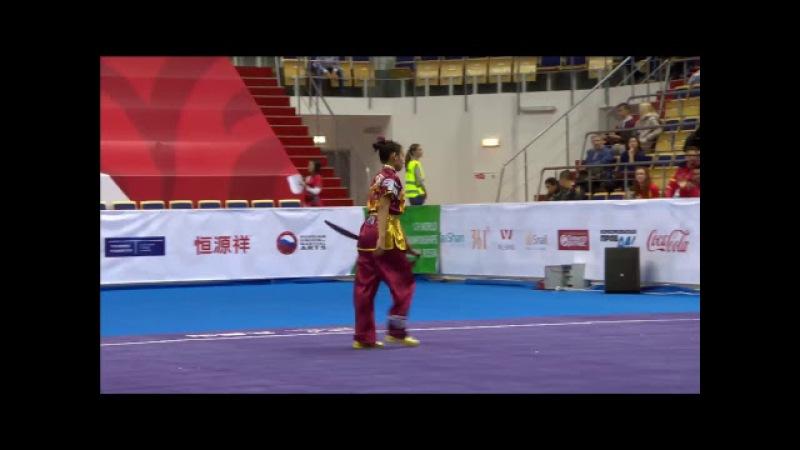 14th World Wushu Championships - Day 4 - Taolu - Men's Taijiquan and Women's Nandao and Daoshu