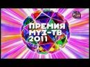 Pro-News 22 - Premia MuzTV 2011 (ROM) (10.06.11)
