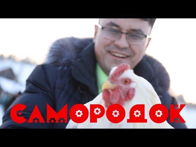 Ильнур Юламанов - Самородок (премьера 2018)