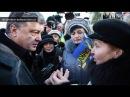 Люди УНИЗИЛИ Порошенко в лицо: Ты не мой президент! Ты сволочь и предатель!