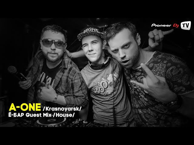 A-One (Krasnoyarsk) (House) ► Ё-БАР Guest Mix @ Pioneer DJ TV