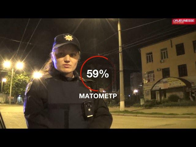 Полицейская с ПМС часть 2