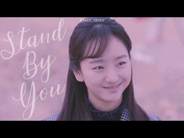 Kang Doo and Moon Soo ► Not Alone