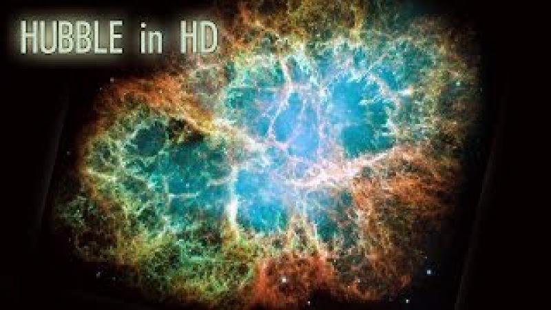 Телескоп Хаббл Фото Снимки Космоса в высоком разрешении Фотоазбука