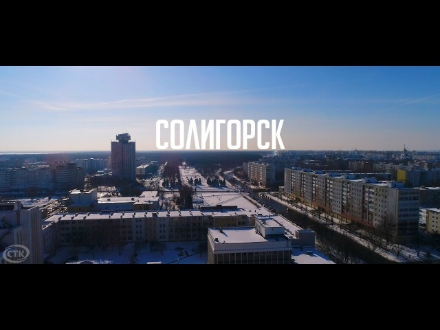 Солигорск | Зима | AEROVIDEO