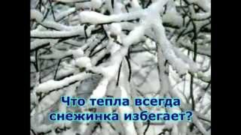 Printempa melankolio (Весенняя меланхолия, на языке эсперанто)