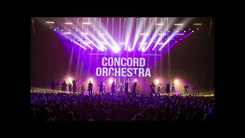 Шоу Симфонические РОК ХИТЫ от CONCORD ORCHESTRA aftermovie HD смотреть онлайн без регистрации