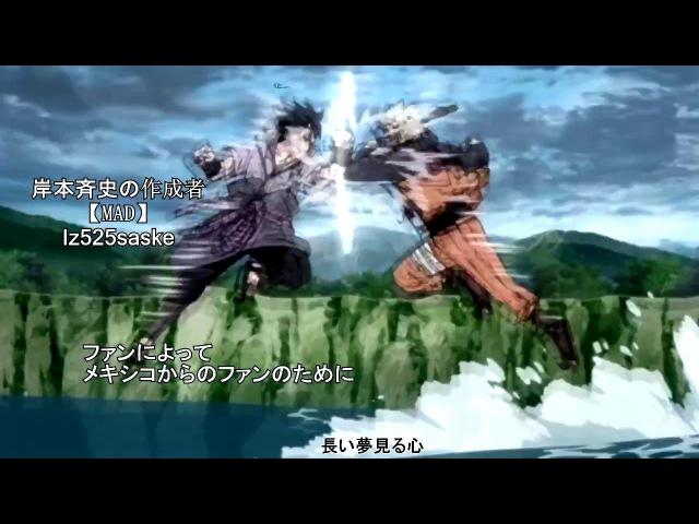 【MAD】 Naruto Shippuden Opening 22「Crossing Field」Lisa HD