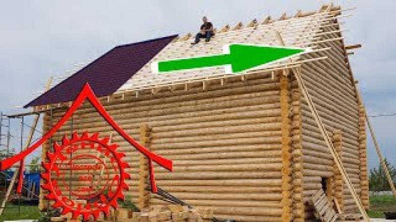 Двускатная крыша. Как сделать ровное из кривого