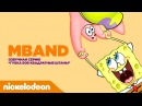 MBAND озвучили серию Губка Боб Квадратные Штаны Nickelodeon Россия