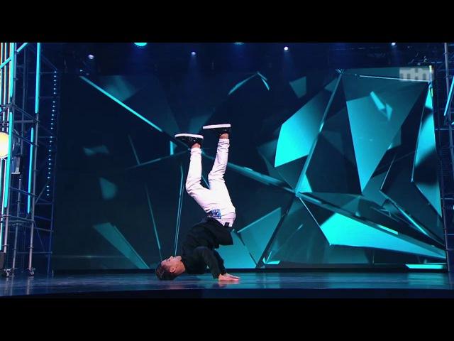 Танцы: Тагир (William Patrick Van Alstine - Black Out The Sun) (сезон 4, серия 7)