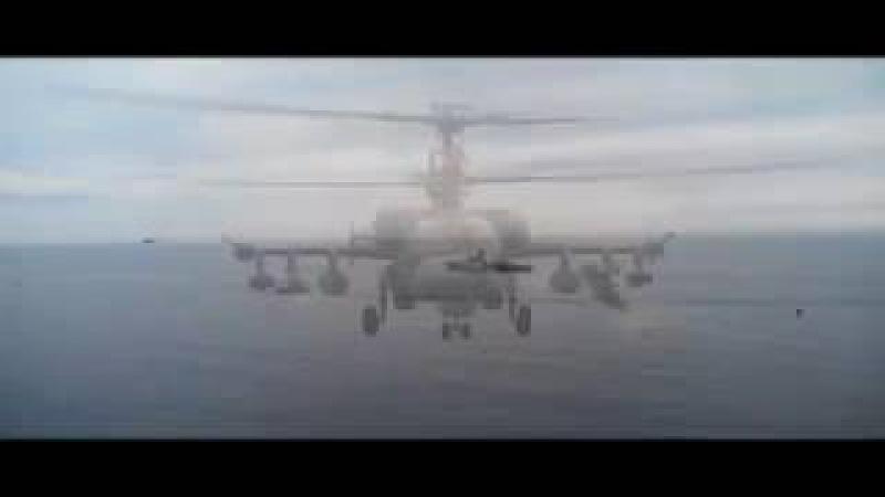 Ковер-вертолёт (Агата Кристи cover)