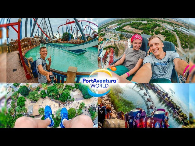 Парк Аттракционов Port Aventura World и Аквапарк CARIBE
