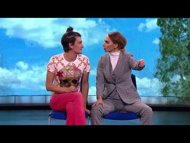 Comedy Woman • 8 сезон • Comedy Woman, 8 сезон, 4 выпуск (17.11.2017)
