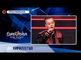 Кирилл Гуд (Кирилл Ермаков) - Deja Vu