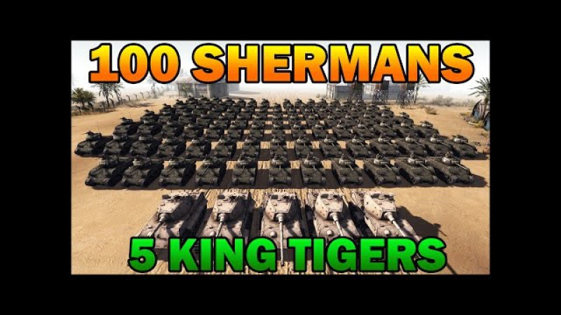 Men of War Assault Squad 2 - 100 SHERMANS vs 5 KING TIGERS - Editor Scenario 5
