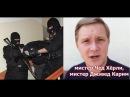 Cекретные тюрьмы ФСБ и поддержка Камикадзе Ди Навальный