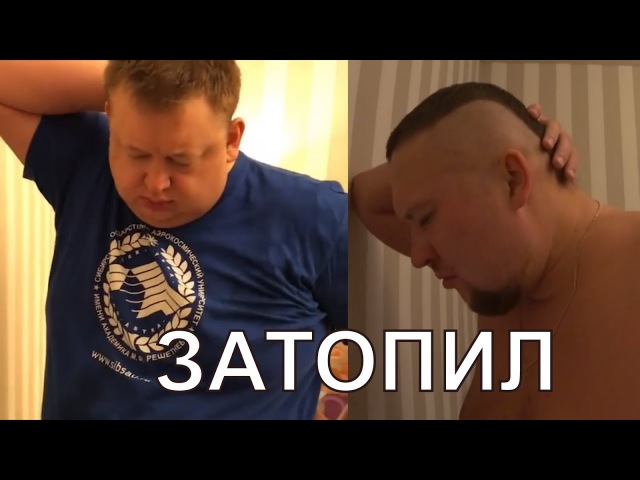 Как Палыч Отель затопил How Palich flooded the hotel (English Subtitles)