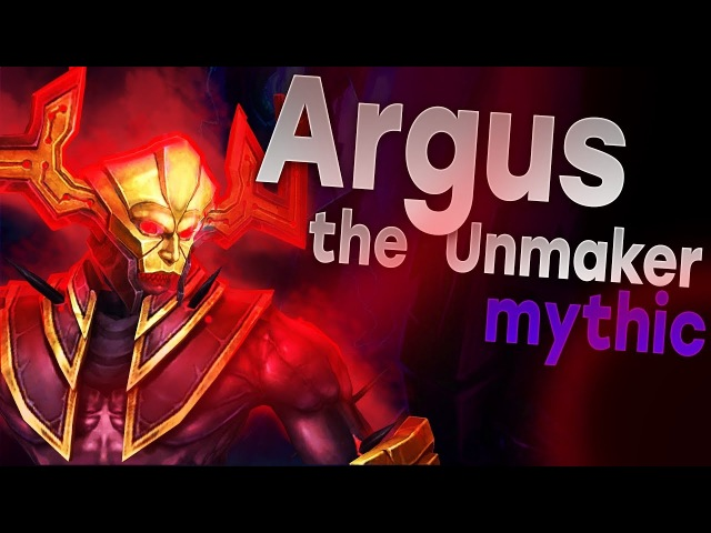 Argus the Unmaker Mythic by Дивайд multiple PoV