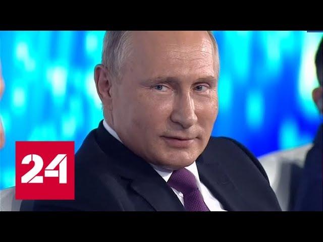 Анекдот от Путина про разорившегося олигарха