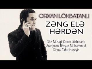 Orxan Lökbatanlı - Zəng elə hərdən / 2017