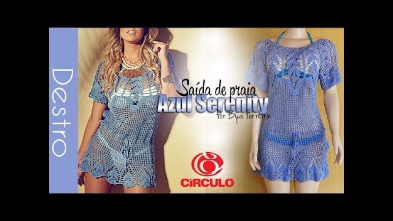 [Versão Destro] Vestido / Saída de praia Azul Serenity 38/40 (E outros tamanhos) | BYA FERREIRA