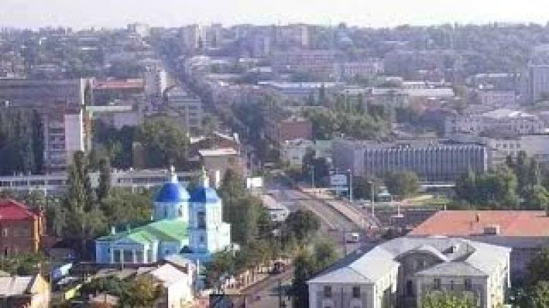 Kirovohrad city
